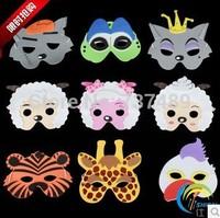 Children's cartoon pleasant goat forest animal mask EVA  party masks