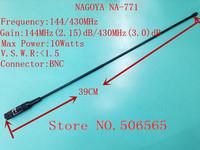 NAGOYA NA-771 antenna BNC 144/430MHZ UV DUAL BAND for KENWOOD TK308,ICOM IC-V8,IC-V82,IC-V80,IC-V85 walkie talkie freeshipping