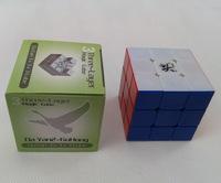 Dayan 2 GuHong I 3x3x3 Magic Speed Cube Puzzle for Speedcubing Free Shipping