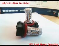 Free Shipping On Sale! 2 Pcs 16 CREE LED H8 H11 Bulb White Fog Light Parking Non-polar Lamp PGJ192 80W H216 Fog Daytime Lights