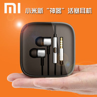 fashion 2014 new design xiaomi headphone headset phone headset with red rice wheat ear wire metal Aluminum