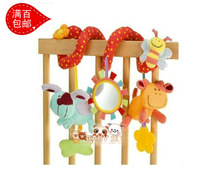 Baby Toy,Multifunctional Animals Around/Lathe Bed Hang.Safety Mirrors/BB Device/Teeth Glue/Take Pull Shock