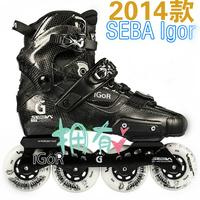 SEBA-IGOR Adult Artistic Roller Skating Shoes Good Quality Slalom/Braking/Free Skating Free Shipping Athletic Shoes