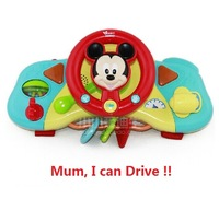 2014 New Baby Educational Toys Steering Wheel Little Driver Wonderful Music and Light 0-1 year old Child Fancy Toy for Kids 50