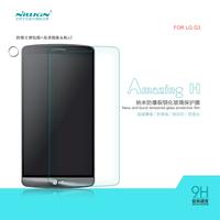 NILLKIN Amazing H Nanometer Anti-Explosion Tempered Glass Screen Protector For LG G3,MOQ:1PCS