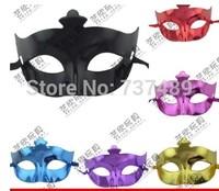 Halloween masquerade plating small beauty mask