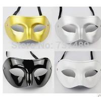 gold party  masks flat half face mask monochrome men