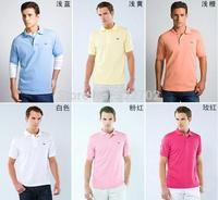 Good Quality Men Brand Casual t shirt Men Short Sleeve Shirt 12 colors Men t-shirt  Men 's brand Polos Tops & golf Tees