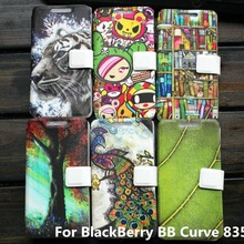 Cover case For BlackBerry BB Curve 8350i case cover gift