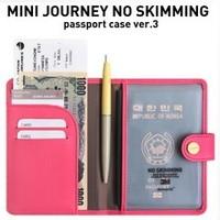 NEW multifunction mini travel bag travelus folder passport  holder