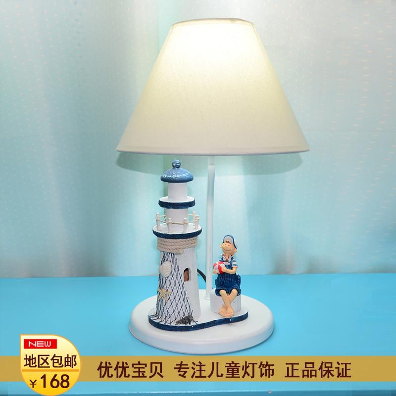 Popular Light Fixtures Kids Aliexpress