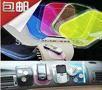 2PCS Powerful Silica Gel Magic Sticky Pad Anti Slip Non Slip Mat for Phone PDA mp3 mp4 Car Anti slip Pad essories Multicolor