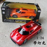 Toy car four way wireless remote control car electric toy sports car model 285g