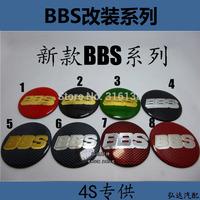 [Car Tuning] Excellent Quality 3D 68mm BBS Wheel Hub Cap Emblem Badge 4pcs/lot 2.67inch BBS Center Cap