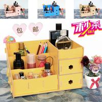 Wool cosmetics storage box storage box desktop storage box multifunctional pen