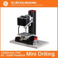Powerfull Mini Metal Drilling Machine with 12000r/min, 70W  Motor ,DIY Tools as Chrildren's Gift.