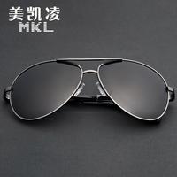 Sun glasses large sunglasses lovers male sunglasses polarized sunglasses driving glasses