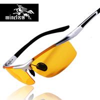 Night vision goggles night special glasses mirror aluminum magnesium light driving mirror