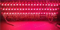 LED Modle 5050 SMD white/red  whith lens