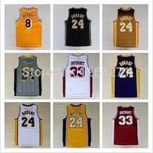 Cheap Kobe Bryant Clothing