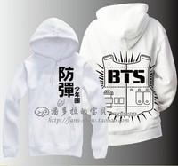 BTS bulletproof Cadet Bangtan Boys sweater / ARMY hoodie / BTS logo sweater A section