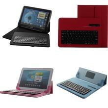 keyboard case promotion