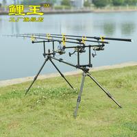 Kincarp aluminum alloy mount pole frame mount fishing alarm mount rod mount fishing tackle mount