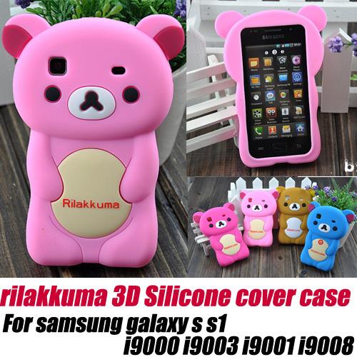3D cartoon Rilakkuma silicone soft cover case for Samsung Galaxy S i9000 i9003 i9008, free shipping(China (Mainland))