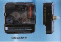 Wholesale and Retail 50set  DIY mute Scanning Quartz Clock Movement Kit Spindle Mechanism shaft 12mm  Free shipping BJ041-2