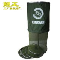 Kincarp viraemia glue fish care stainless steel afcd fishing net adjust fish protection bag
