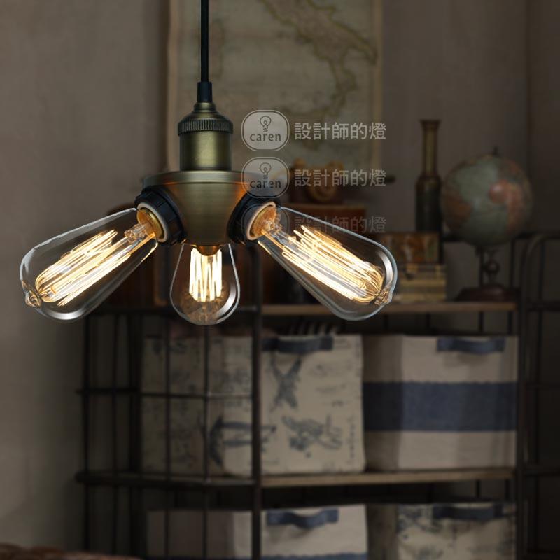 Online kopen wholesale bronzen hanglamp uit china bronzen hanglamp groothandel - Eigentijdse hangerlamp ...