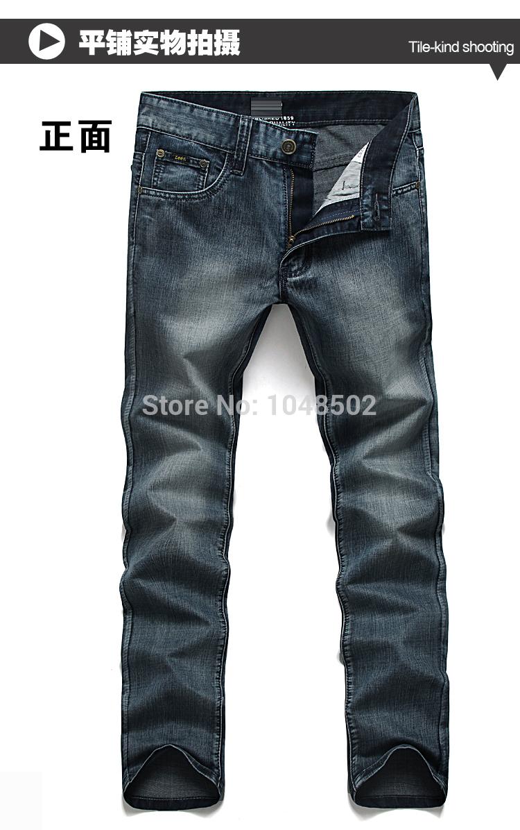 Джинсы Мужские модные марки 866#, 29y-40y