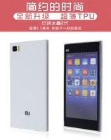 Wallytech 0.5mm Ultra Thin Slim Crystal Clear Soft TPU Cover Case Skin for Xiaomi M3 Mi3 MI3