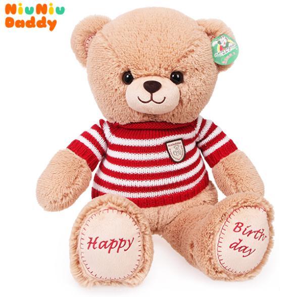 Niuniu Daddy Semi-finished Bearskin 65CM Teddy Bear Birthday gifts Birthday Bear plush toys A18(China (Mainland))