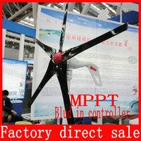12V/24V auto distinguish wind generator  600W max wind turbine generator with MPPT build in controller
