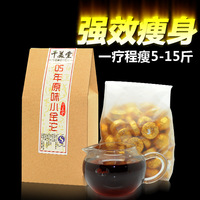 Pu er cooked tea weight loss super mini tuo tea small tea slimming