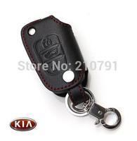 free shipping ! gift ! KIA RIO K2 K5 Pride Sportage leather car key holder key case key bag car accessories Properties