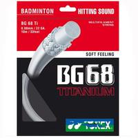 Top Quality 2pcs/lot Authentic YY Badminton String BG68TI,Genuine Badminton Net Professional Badminton Racket String/Line L136