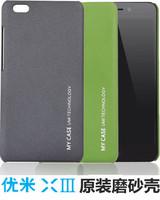 High quality umi x3 original protective case MTK6592  Octa-Core mobile phone case x3 original phone case