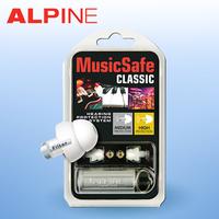 Free shipping Alpine musicsafe classic earplugs hi-fi earplugs DJ earplugs Night club earplugs