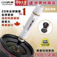 Lenspen NLP-1 SLR Lens Cleaning Pen mirror pen pioneered light gray amorphism *LP1 Upgread Model