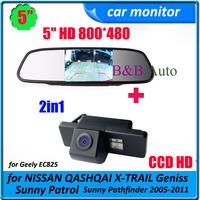"""5"""" car monitor  mirror +  HD CCD Car Parking Camera for Nissan Sunny  Qashqai Patrol 12/14 X-Trail geely EC825"""