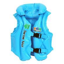 2015 Life Jacket Limited >3 Years Life Vest Colete Salva Vidas Adultos Children's Inflatable Swim / Swimming Jacket - Trumpet(China (Mainland))