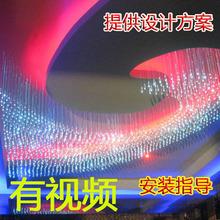 wholesale ceiling fiber optic