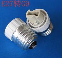 E27 g9 conversion lamp base ceramic adapters adapter led lamp led energy saving bulb adapter