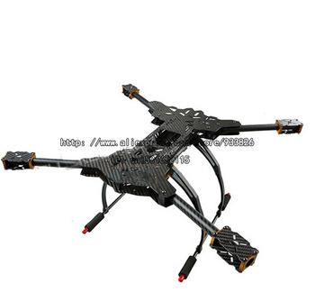 http://i00.i.aliimg.com/wsphoto/v0/1911778790_1/HMF600-H-shape-Carbon-Fiber-Folding-Alien-Quadcopter-Frame-Kit-w-Landing-Gear-for-FPV-Tracking.jpg_350x350.jpg