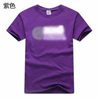 2014 Camisetas Top Men Hiphop Plus Size T Shirt 100% Cotton Male T-shirt Fat Man Loose Short-sleeve Basic Ouma Men's Clothing