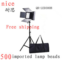 nice photography lights LED lights often light news QH-LED300B manufacturers authentic