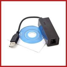 external fax modem promotion