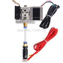 Sale JIETAI 0.3mm nozzle 3mm filament Assembled Long-range Extruder GT7L for 3D printer